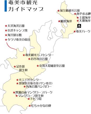 Amami-shi tour guide map