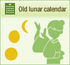 Old calendar calendar