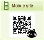 Portable site