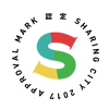 SHARING CITY 2017 APPROVAL MARK 認定